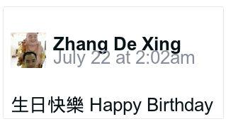 From Zhang De Xing